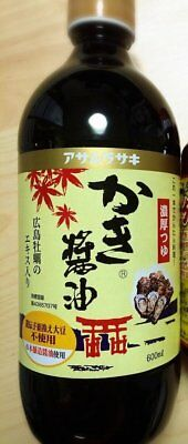 Japanese Soy sauce OYSTER SOY SAUCE Made in Japan