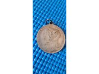 Lovely collectible old King George Queen mary medal