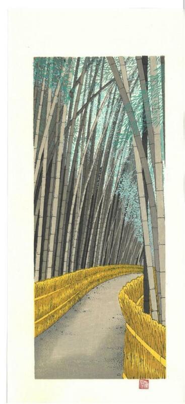 Kato Teruhide - #023 Sagano-Ji - Japanese Traditional Woodblock Print