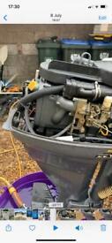 Yamaha 25hp 4 stroke Outboard