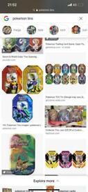 Sealed pokemon tins wanted