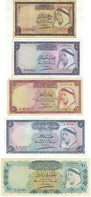 Kuwait First Issue Complete Set 1961 Pick 1 to pick 5 , Abdullah Al-Salem