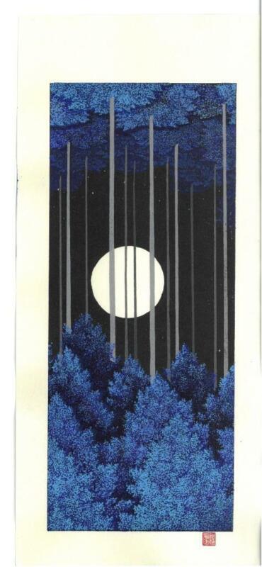 Kato Teruhide - #041 Sogetsu - Japanese Traditional Woodblock Print