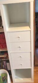 Ikea storage with 4 drawers £15