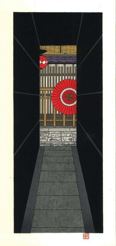 Kato Teruhide - #028 HanaGasa Roji - Japanese Traditional Woodblock Print