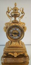 Antique French Mantle Clock Stunning 1880's Rococo Embossed 8 day Gilt Bronze