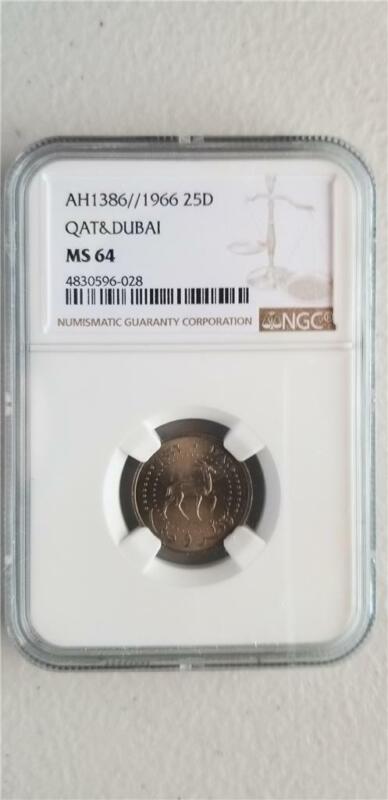 Qatar & Dubai 25 Dirhems 1966 NGC MS 64