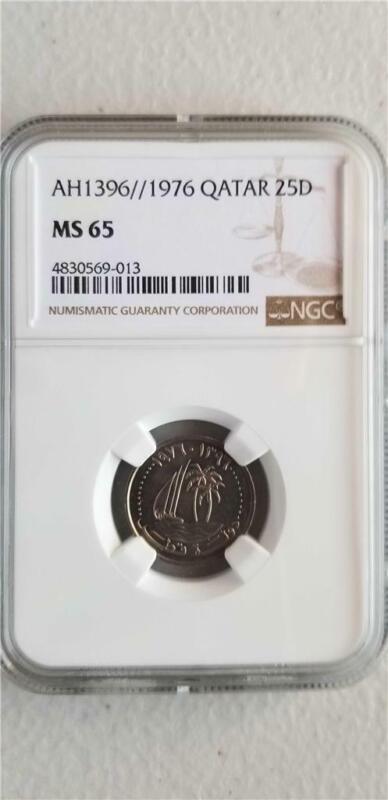 Qatar 25 Dirhams 1976 NGC MS 65