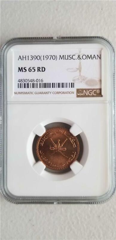 Muscat and Oman 10 Baisa 1970 NGC MS 65 RD