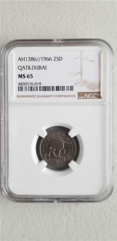 Qatar & Dubai 25 Dirhems 1966 NGC MS 65