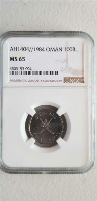 Oman 100 Baisa 1984 NGC MS 65