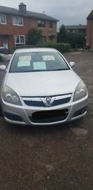 Vauxhall Vectra 1.8 SRI for QUICK SALE