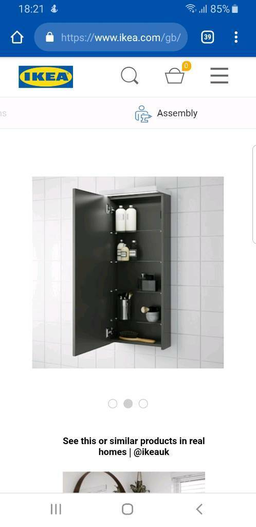 Slim Bathroom Wall Cabinet Ikea In