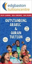 ARABIC & QURAN CLASSES IN BIRMINGHAM, Outstanding Native Arabic Teachers, Small Class Sizes.