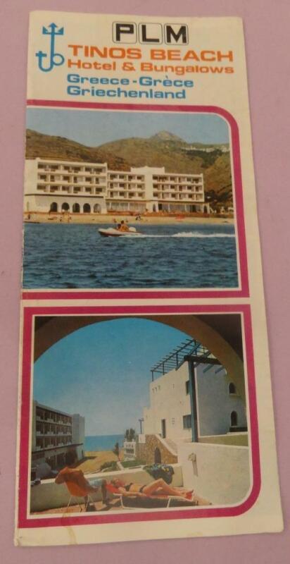 GREECE TINOS ISLAND