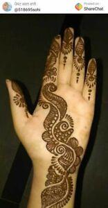 Henna artist/ mehandi