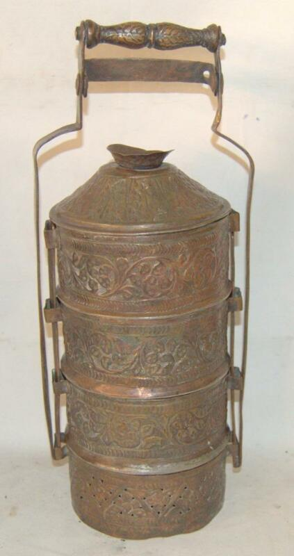Antique Brass 4 Tier Tiffin Thai Compartment Lunch Box Handcrafted Filigree ~CC