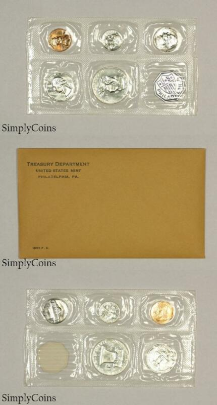 1955 Proof Set ~ Original Envelope ~ US Silver Mint Coin Set