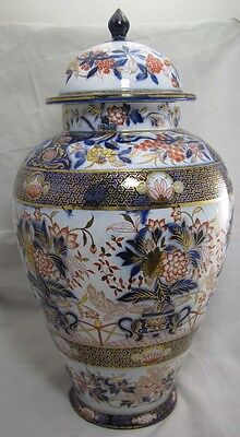 Große antike Deckelvase / Vase England ~ 1870 Imari Dekor - Blumen - Höhe 65 cm