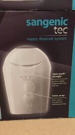 2 brand new Tommee Tippee Nappy bins
