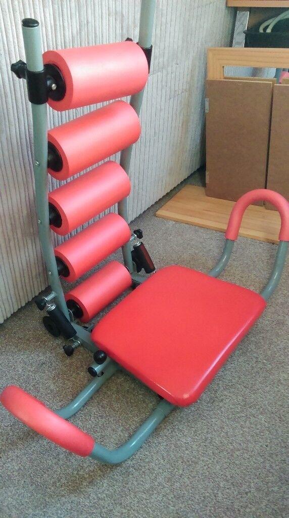 Sit up aid