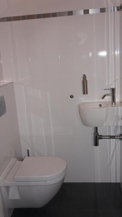 Marktplaats.nl - Het bedrijf voor renovatie van uw badkamer ...