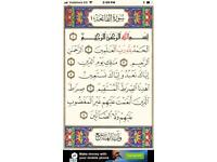 Quran.Hefz.Tajweed.arabic language