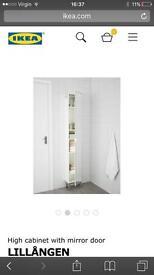 Ikea Lillangen bathroom cabinet