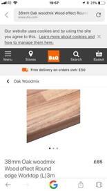 REDUCED - BRAND NEW Oak woodmix Wood effect Round edge Laminate Worktop