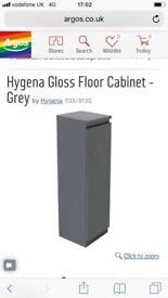 Hygena Gloss Floor Cabinet - nearly new
