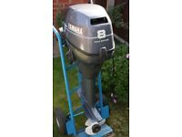 Boat Outboard Engine Yamaha 8HP 4 Stroke Long Shaft Very Clean Engine