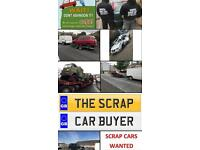 Scrap cars wanted 07794523511 call today top price