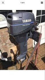 YAMAHA 9.9HP HIGH THRUST XL OUTBOARD