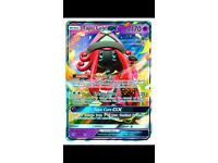 WANTED*** Tapu Lele GX Pokemon card