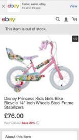 Halfords kids bike