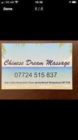Chinese Dream Massage In Apsley Hemel Hempstead