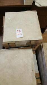 Stone Tiles;Travertine, Ceramic Mosaic as low as $0.38/Sq.ft.