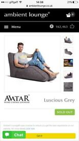 ambient lounge avata home cinema lounger / single sofa