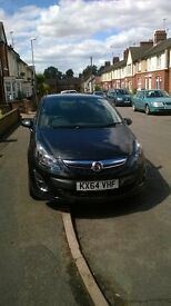 Vauxhall Corsa 1.2L Limited Edition
