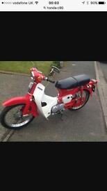 Honda c50, c70 or c90 wanted for project anything considered