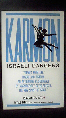 KARMON ISRAELI DANCERS Window Card ROYALE THEATRE NYC 1963