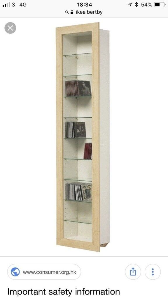 Ikea Berby Gl Wall Mounted Display Cabinet