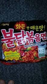 Korea famous spicy noodle! 140gram