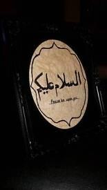 Beautiful black frame with 'Asalamalaikum' written