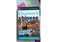Beginner's Chinese - an easy introduction