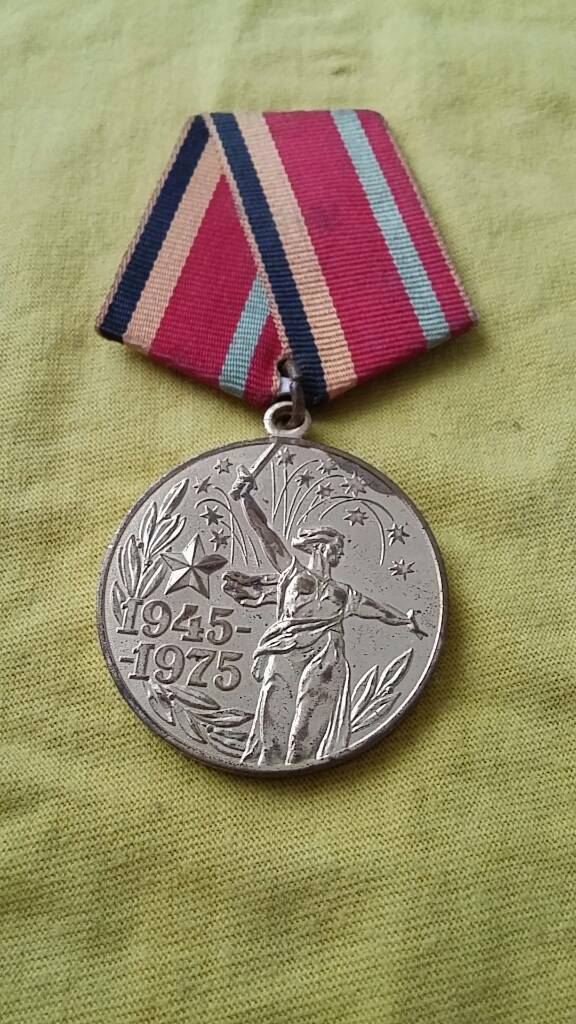ORDEN Medaille  UdSSR Sowjetunion gebraucht kaufen