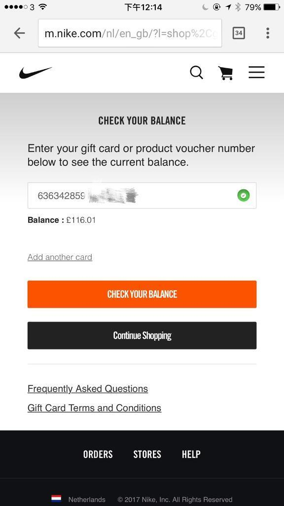 factory price d5c7e 4bf83 ... £116 Nike gift card voucher ...