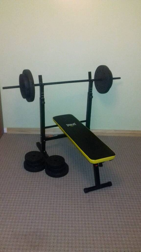 Weight bench (with weights)