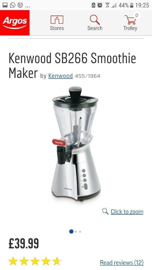 Kenwood Smoothie Machine - used