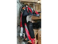 125cc - LEXMOTO GLADIATOR (150CC) 70MPH - £550 ONO